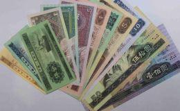 人民幣回收值多少錢一張?人民幣回收價格表圖片