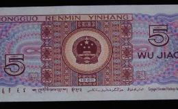 1980年的5角人民币值多少钱   1980年的5角人民币有升值潜力吗