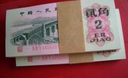 1962年的二角纸币值多少钱  1962年的二角纸币最新价格