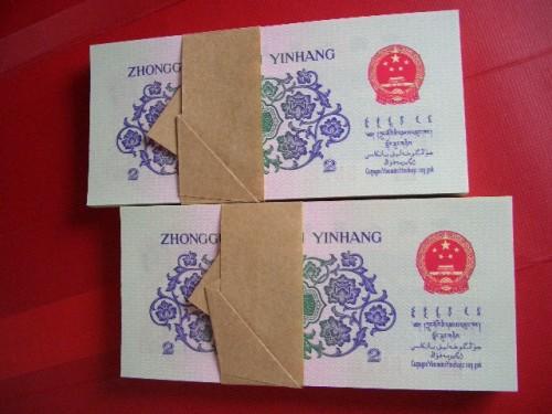 1962年的二角紙幣值多少錢  1962年的二角紙幣最新價格