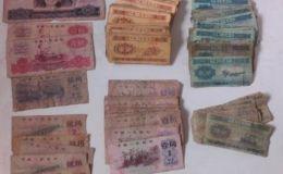 回收纸币多少钱一张?回收纸币价格表