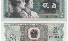 80年2角紙幣值多少錢   80年2角紙幣升值潛力大嗎