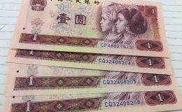 一元舊紙幣回收值多少錢?一元舊紙幣回收價格表