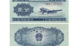 1953年2分纸币价格表   1953年2分纸币版本介绍