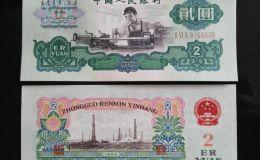 1960年2元紙幣車工回收多少錢一張?2元紙幣回收價格表