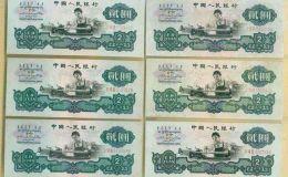 老錢幣回收值錢嗎?老錢幣價格表