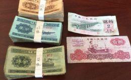 舊鈔票回收價格多少錢一張?舊鈔票回收價格表