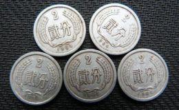 1 2 5分硬币回收值钱吗?1 2 5分硬币回收价格表