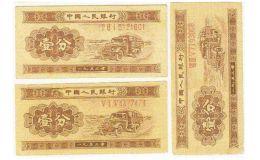 1953年的一分钱纸币值多少钱?一分钱纸币收藏价格