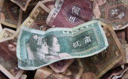 钱币收藏价格是多少钱?钱币收藏价格表