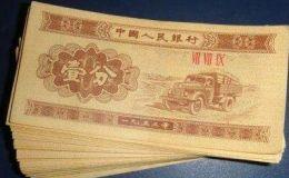 一分纸币升值潜力有多大?一分纸币高清av价格表