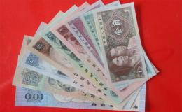 第四套一角纸币价格  第四套一角纸币有收藏价值吗