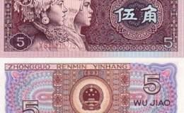80年五角纸币值多少钱   80年五角纸币升值空间大吗