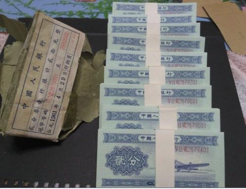 贰分纸币1953年多少钱   贰分纸币1953年值得收藏吗