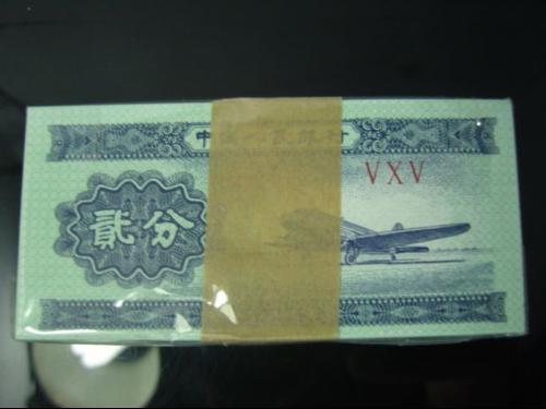 1953年贰分纸币值多少钱   1953年贰分纸币升值潜力大吗