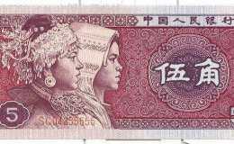 1980年的5角纸币值多少钱   1980年的5角纸币单枚价格