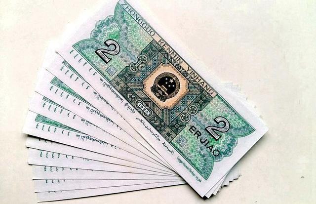 80年2角的紙幣值多少錢   80年2角的紙幣適合收藏嗎