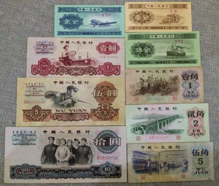 紙幣回收多少錢一張?紙幣回收價格表