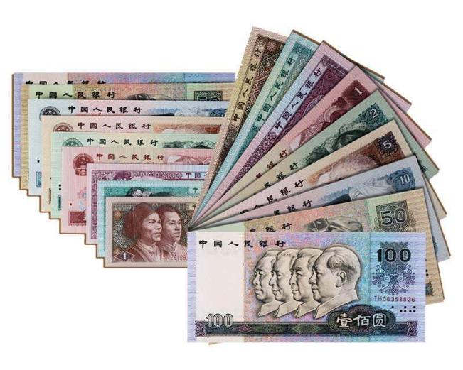 錢幣回收最高值多少錢?2014錢幣回收價格表