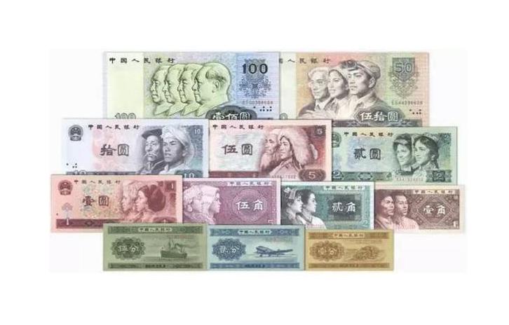 收藏錢幣值多少錢一張?收藏錢幣市場價格表圖片