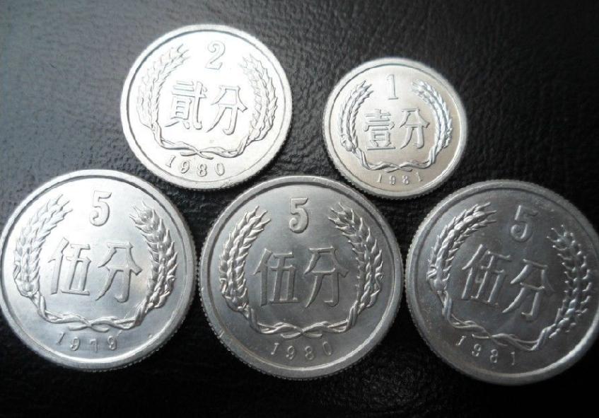 1 2 5分硬幣收藏價值有多少?1 2 5分硬幣回收價格表最新