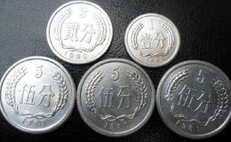 1 2 5分硬币收藏价值有多少?1 2 5分硬币回收价格表最新