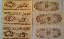1953年1分纸币多少钱?最新1分纸币回收价格表1953