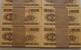 1953年一分纸币价值多少钱一张?1953年一分纸币价格