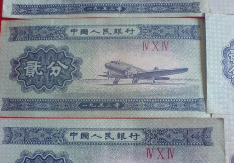 二分纸币价格多少钱一张?二分纸币最新价格