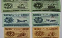 分幣回收值多少錢?最新分幣回收價格表