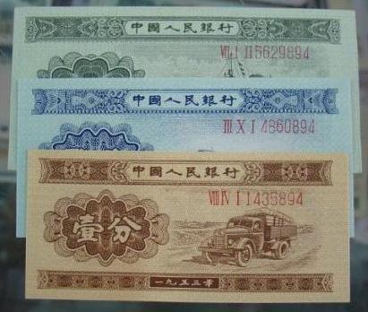 分纸币回收能卖多少钱?附分纸币回收价格表