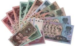哪里回收舊紙幣?面向全國長期上門高價回收舊紙幣