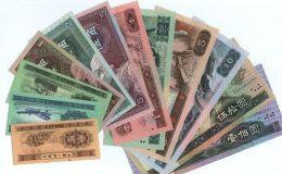人民幣回收價格高嗎?人民幣回收價格表