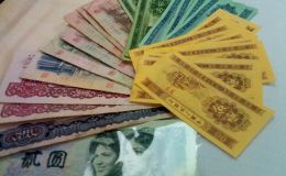 上海老錢幣回收在哪里?上海專業上門高價回收老錢幣