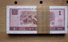 1996年1元纸币价格表   1996年1元纸币最新行情