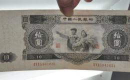1953年十元紙幣價格表   1953年十元紙幣收藏價值