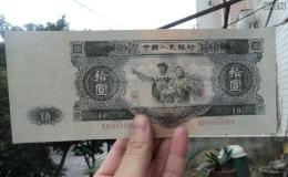1953年10元紙幣價格表  1953年10元紙幣升值空間大嗎