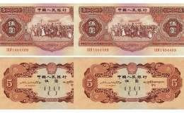 1953年5元紙幣價格表  1953年5元紙幣市場價值分析