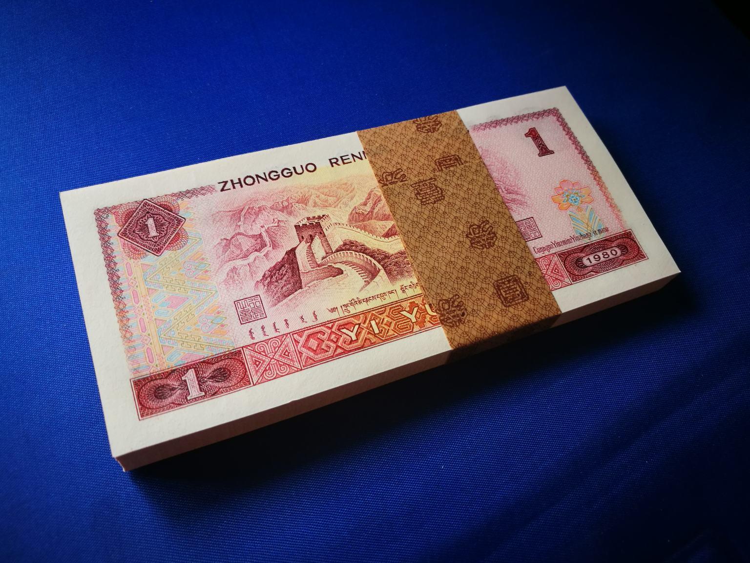 1996年一元纸币价格  1996年一元纸币投资价值如何