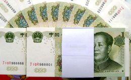 1999年一元紙幣值多少錢?1999年一元紙幣收藏價值