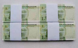 1999年的一元紙幣值多少錢?1999年的一元紙幣價格
