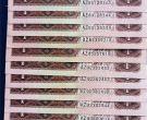 老一元纸币值多少钱?老一元纸币收藏价值解析