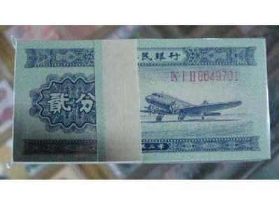 53年2分紙幣值多少錢?53年2分紙幣收藏價值