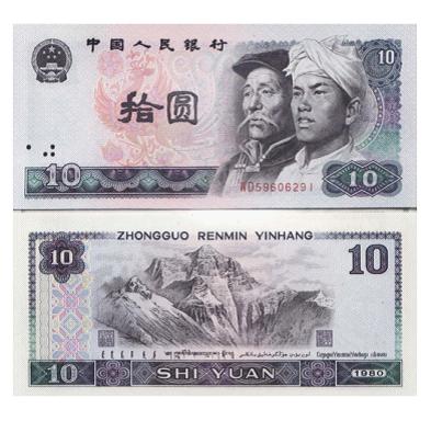 1980十元纸币值激情乱伦?1980十元纸币激情电影价值分析