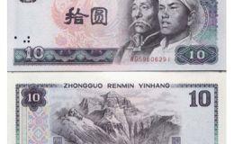 1980十元紙幣值多少錢?1980十元紙幣收藏價值分析