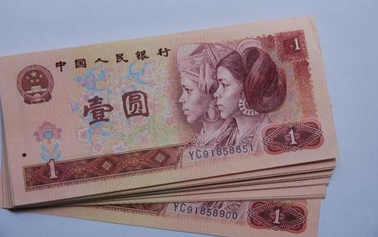 1980年一元纸币值多少钱?1980年一元纸币回收价格