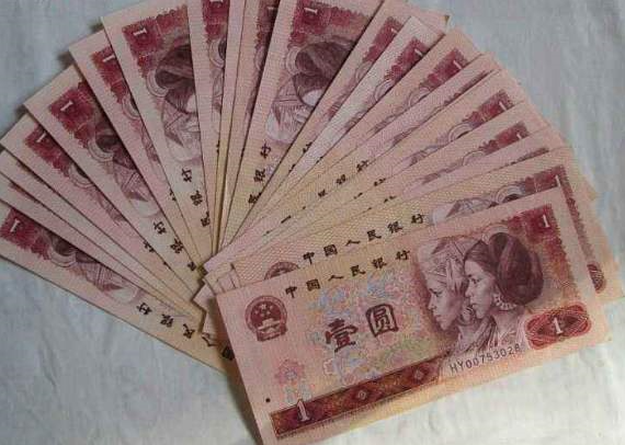 80年1元纸币值多少钱?80年1元纸币升值潜力分析