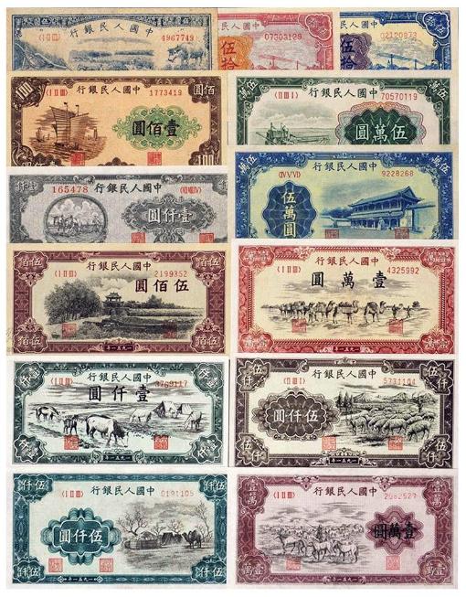 第一套人民幣值多少錢?第一套人民幣最新價格表