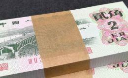 1962年贰角纸币值多少钱?1962年贰角纸币价格分析