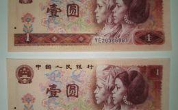 1980一元紙幣值多少錢?1980一元紙幣最新價格